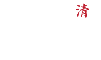 Kiyo Hair Salon & Day Spa, Nanaimo & Parksville